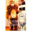 Cute Orangutan Mascot Costume