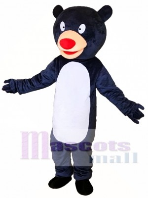 North Africa Baloo Bear Mascot Costume