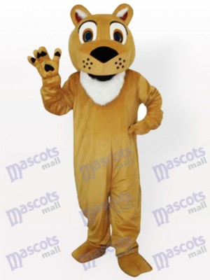Lion with Beeping Face Animal Mascot Costume