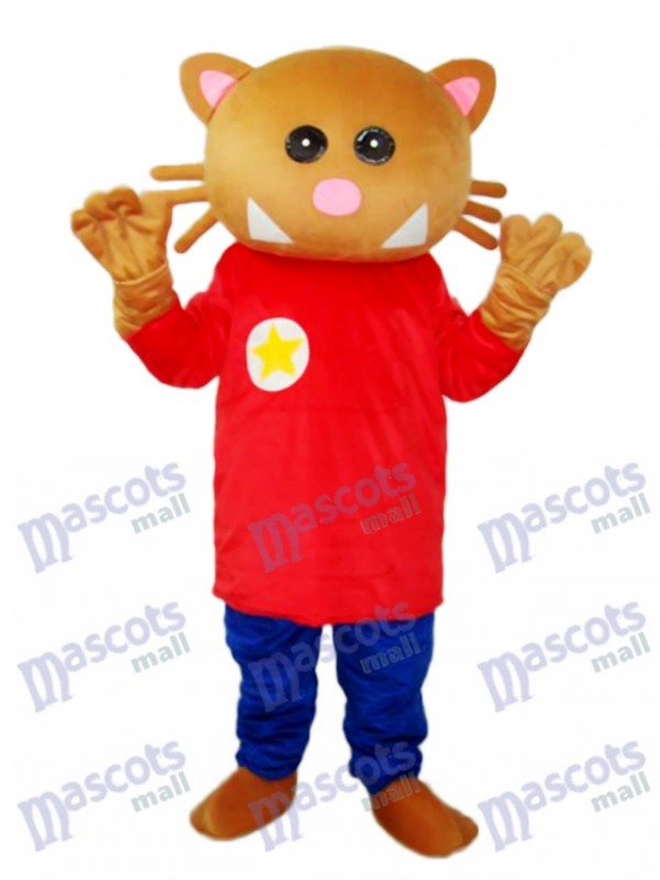 Star Bear Mascot Adult Costume