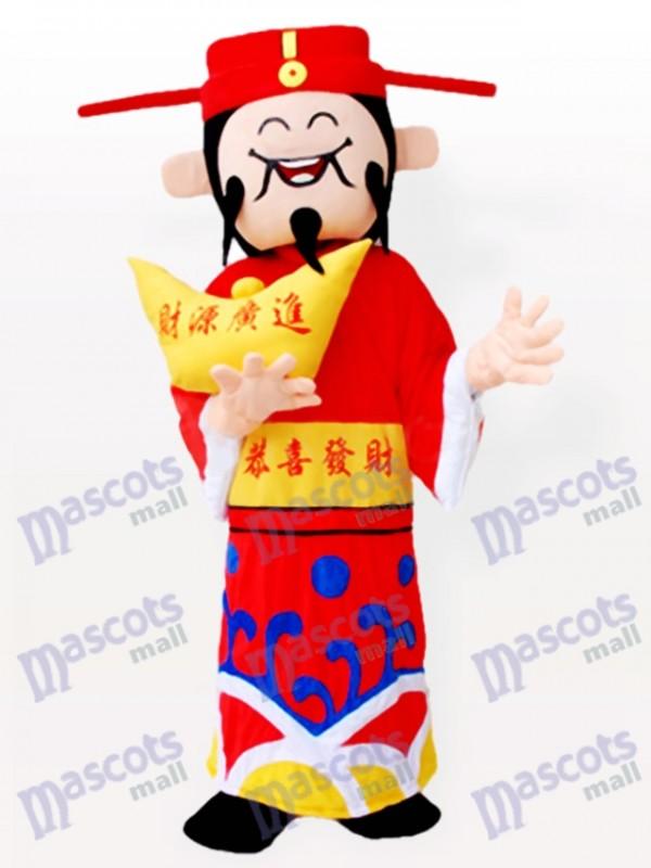 Chinese Mammon Adult Mascot Costume